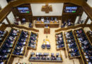 Bakartxo Tejeria, reelegida presidenta del Parlamento Vasco por tercera legislatura consecutiva,