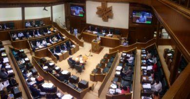 Se suspende la sesión del pleno de la Cámara Vasca a causa de la huelga,