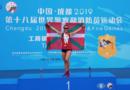 La representación de la Ertzaintza cierra su participación en los Juegos Mundiales de Chengdu con un total de 11 medallas