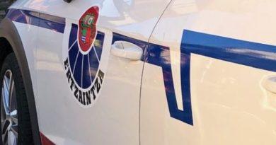 Dos detenidos por robar en una empresa de Amorebieta,
